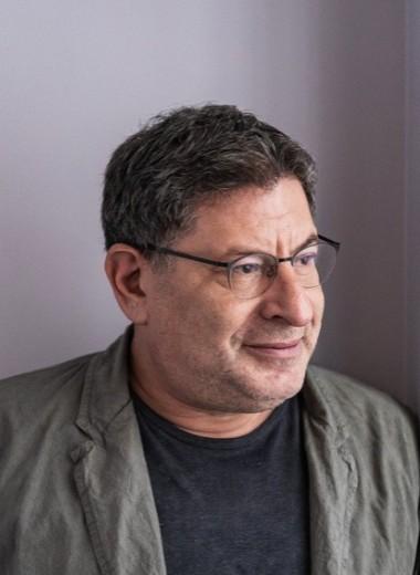 «Надо иметь ясную голову и немножко железных яиц»: антикризисные советы психолога Михаила Лабковского