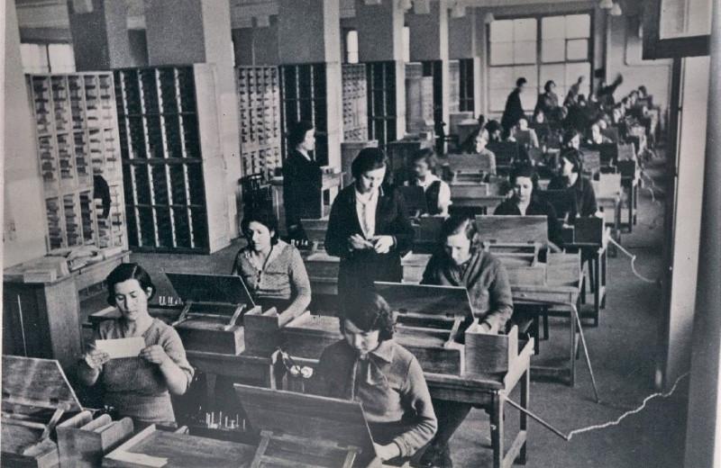 Перепись населения СССР, результаты которой был объявлены «вредительскими»