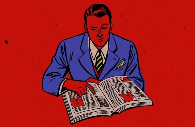Попробуйте почитать эротические журналы