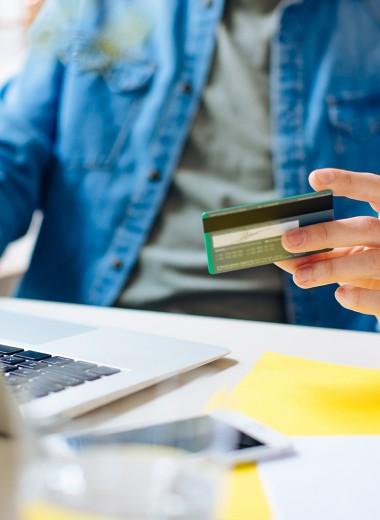 Как 30-летний американец выплатил $33 000 долга по кредитке за девять месяцев