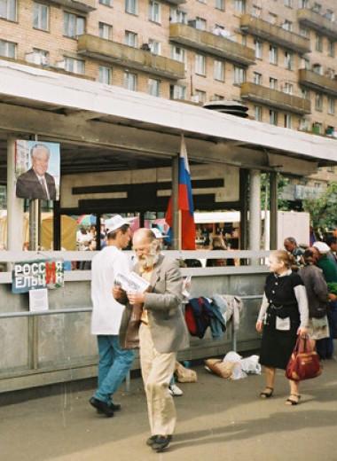 Ретроградный Меркурий и президентская гонка Ельцина. Отрывок из новой книги Михаила Зыгаря