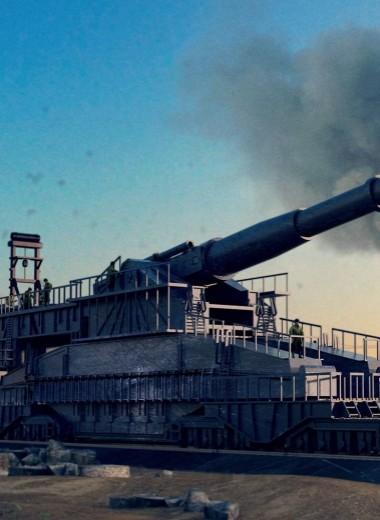 Калибрище: как немцы построили грозную и бестолковую пушку