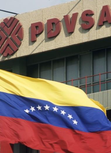 Газпромбанк опровергает участие в коррупционных схемах в Венесуэле