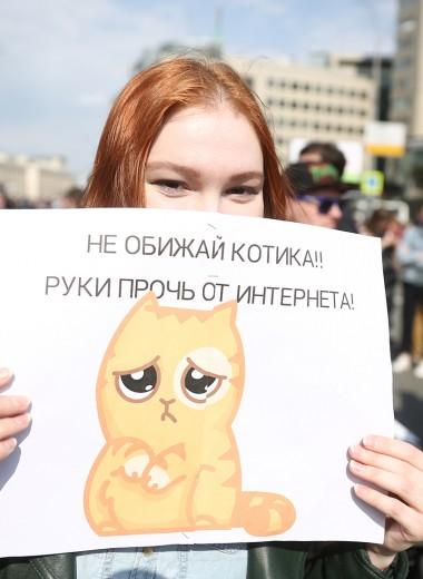 Как закрыть интернет в России: пошаговое руководство