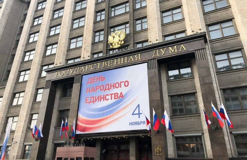 «Кризис партийного представительства»: все меньше россиян поддерживают парламентские партии