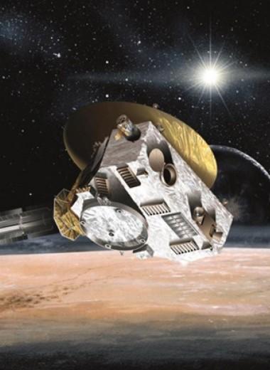 Алан Стерн: Первый полет к Плутону. Отрывок из книги