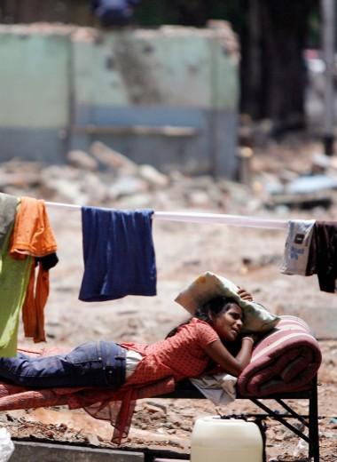 Имущественное неравенство как следствие плохой погоды