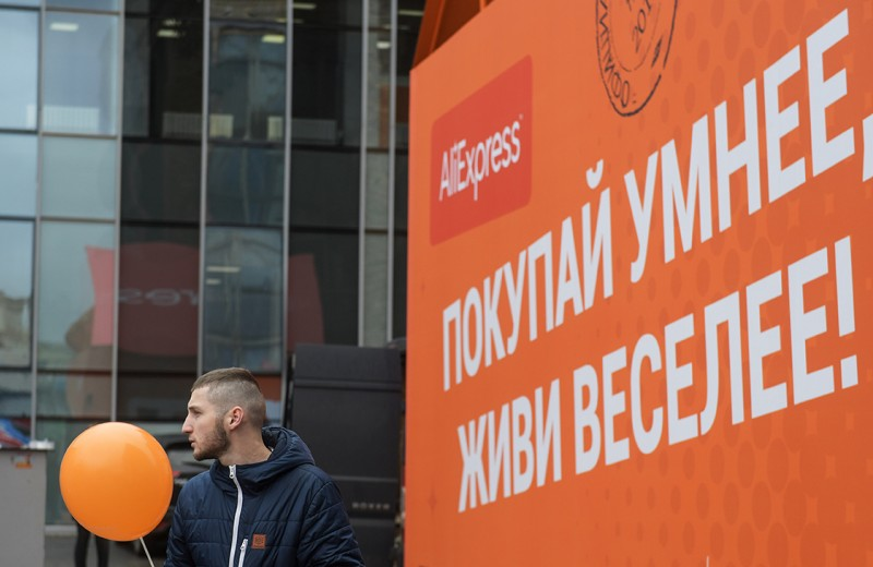 AliExpress Russia досталась генеральным содиректорам