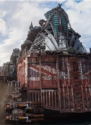 MAXIM увидел эпические «Хроники хищных городов». Рецензия без спойлеров