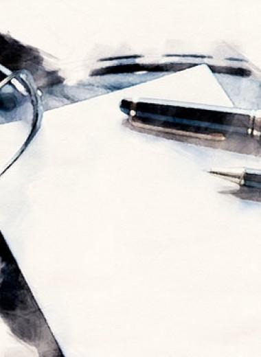 «Если я умер»: какие распоряжения оставить близким