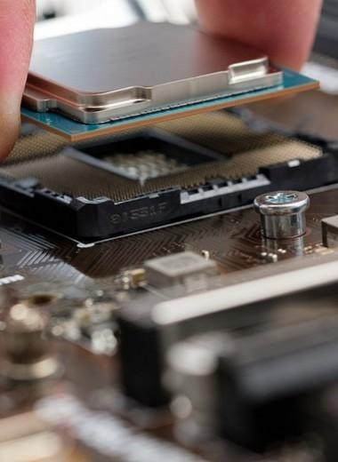 Какой процессор будет для вас идеальным?
