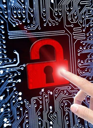 Как вычислить кибератаки по