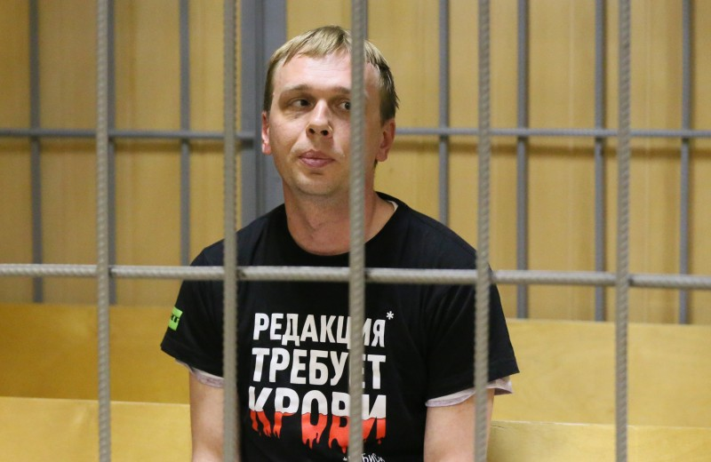 Коллеги и пациенты обвинили московского педиатра в мошенничестве