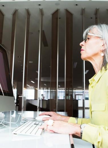 Серебряный возраст. Как остаться востребованным сотрудником на пенсии
