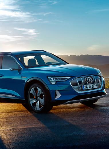 Первый заряд: 5 фактов об Audi e-tron