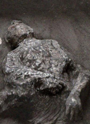 На вилле в Помпеях нашли останки двух человек. Они пытались спрятаться в подземном портике