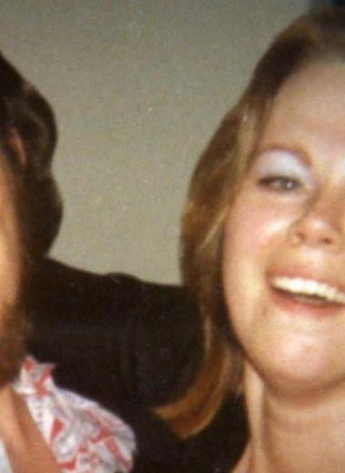 Клоун-убийца: Шейла Кин вышла за мужа своей жертвы
