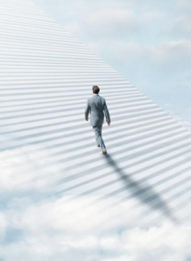 «Вечная жизнь» для менеджера: как достичь пика формы, стать страницей в учебнике и не сойти с дистанции