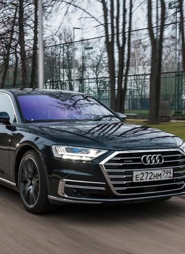 Тест-драйв Audi A8L. Три мнения об автомобиле, греющем ступни