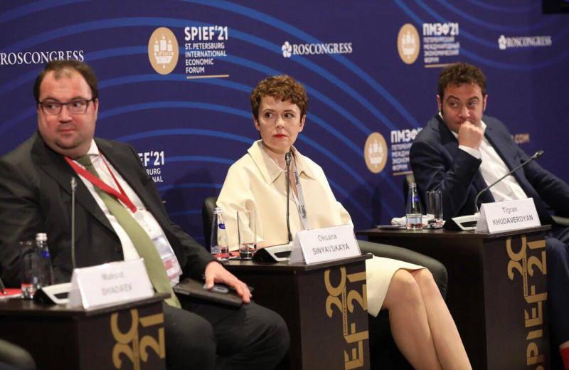 «Предпринимательство и занятость в эпоху гиганомики»: дискуссия на ПМЭФ