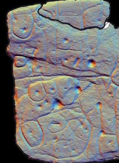 Гравированная плита из кургана бронзового века оказалась древнейшей европейской картой