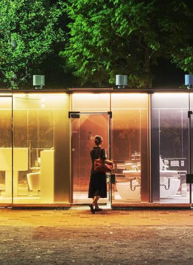 Новые общественные туалеты в Токио: таких вы еще не видели