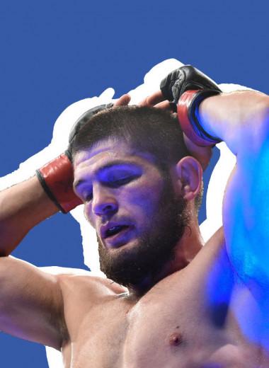 Я устал, я ухожу? Почему Хабиб ушел из спорта — и что будет дальше с UFC