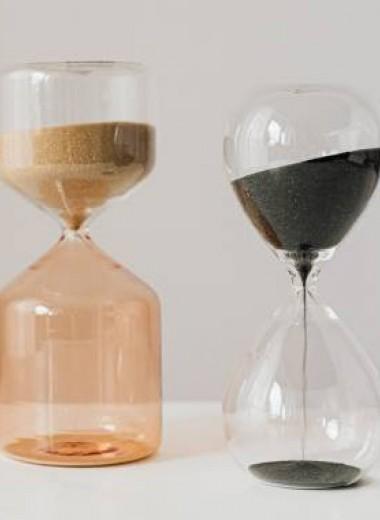Как правильно ограничивать себя, чтобы быть продуктивнее