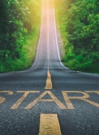 Восемь привычек, которые мешают осуществить мечту