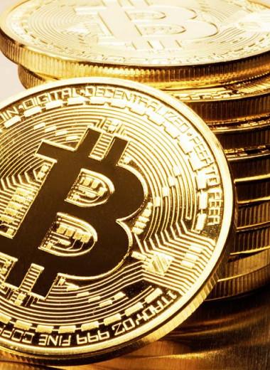 Новое золото: что такое биткойн и деньги ли это?