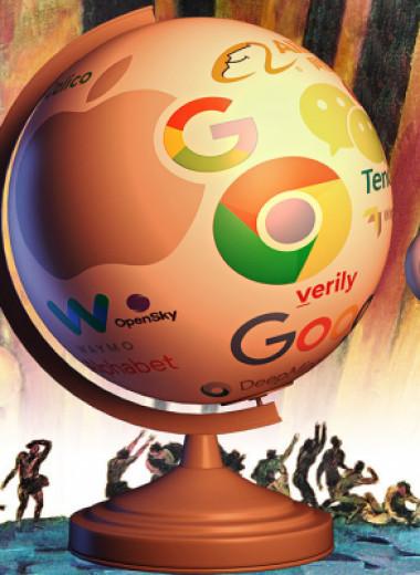 У Гугла за пазухой: во что вкладывают деньги корпорации и какое будущее они нам готовят