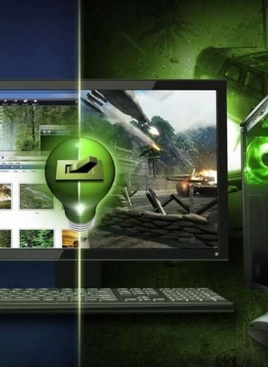 Собираем игровой компьютер: недорогой, но мощный