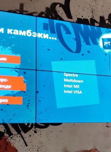 В России не хватает специалистов по ИТ-безопасности и времени на закупку средств защиты