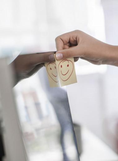 Как находить поводы для благодарности каждый день