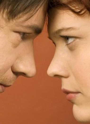 Негатив: медленный яд в отношениях