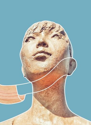 Что такое маскне: почему из-за защитных масок могут начаться проблемы с кожей и как от них избавиться