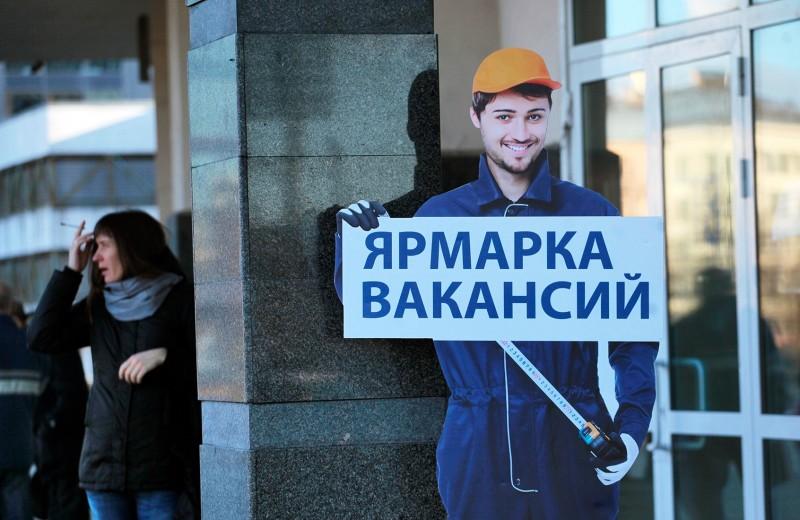 Пенсионный кляп. Пособия по безработице вырастут впервые за 10 лет