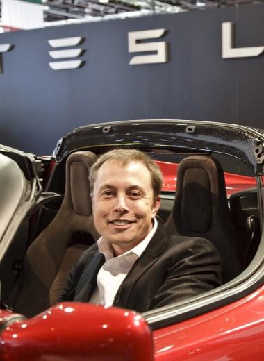 Магия Илона Маска: как Tesla за 10 лет превратилась из проблемного стартапа в компанию дороже Ford и GM