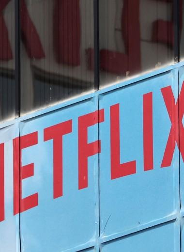 Минюст против Спилберга: Сможет ли Netflix бороться за «Оскар»