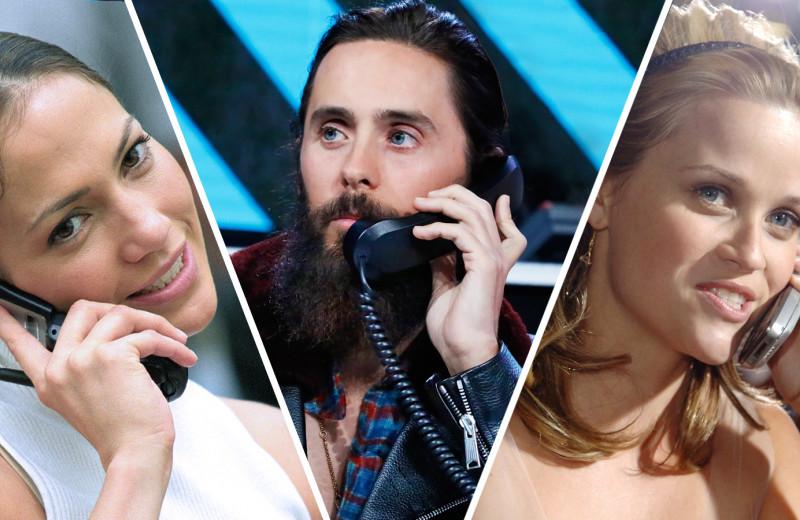 6 известных людей, которым можно позвонить