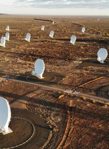 Крупнейший радиотелескоп мира присоединился к поиску инопланетной жизни