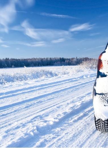 Лайфхак-гид по зимней езде