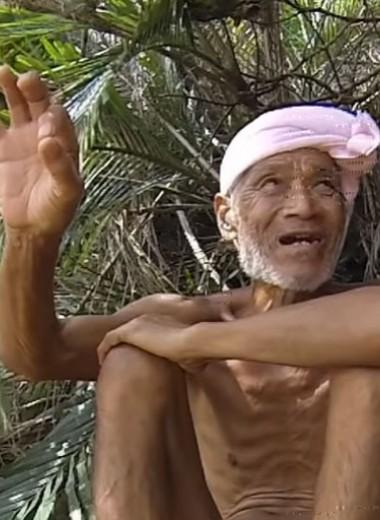 «Голого отшельника» вернули в город после 29 лет жизни на острове