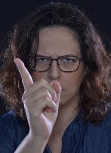 9 признаков того, что ты ей не абсолютно не интересен (извини, это правда конец)