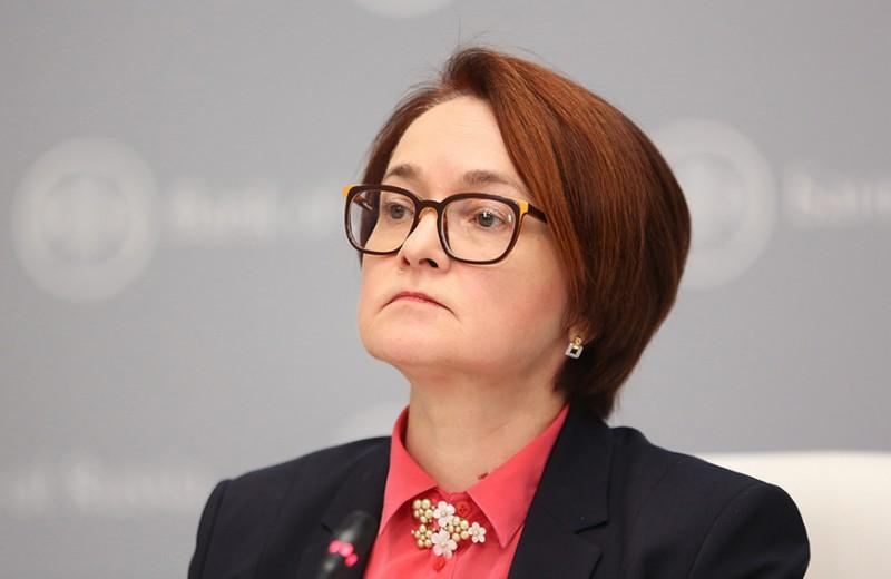 «Острая фаза кризиса закончилась»: что сигнал ЦБ к снижению ставки значит для инвесторов и рубля