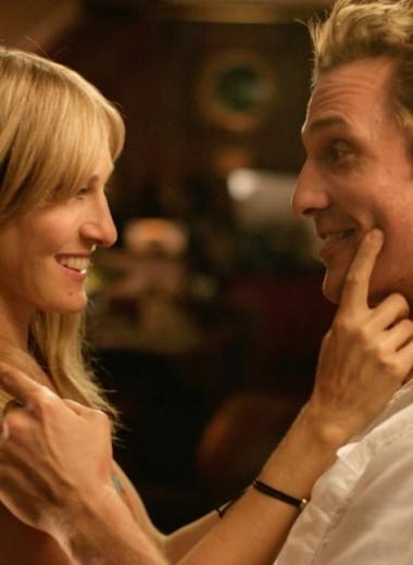 Что происходит с мозгом, когда ты влюблен? 6 любопытных эффектов