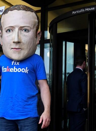 Цукерберг запретит: как скажутся на рынке ограничения рекламы на Facebook