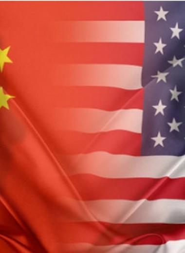 США и Китай готовятся к новому раунду торговой войны. Весь мир фрустрирован