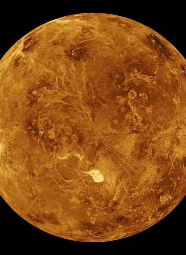 На Венере обнаружены признаки тектонической активности