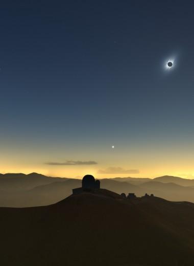 Планы на лето-2019: наблюдения полного солнечного затмения из обсерватории в Чили